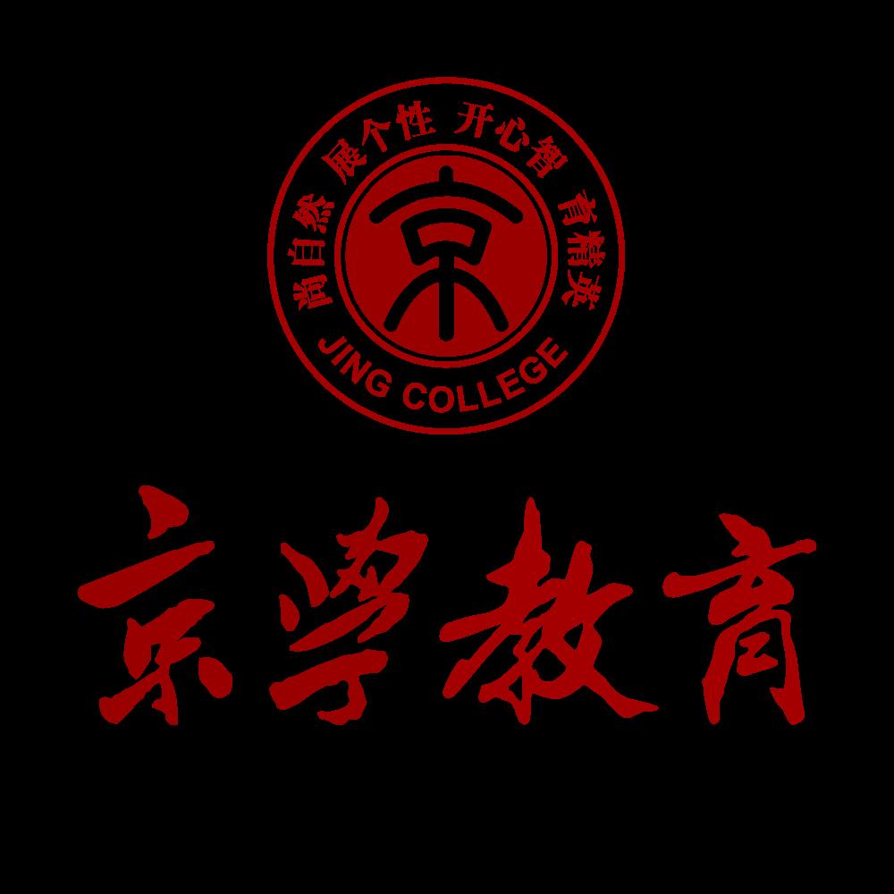 京学教育加盟