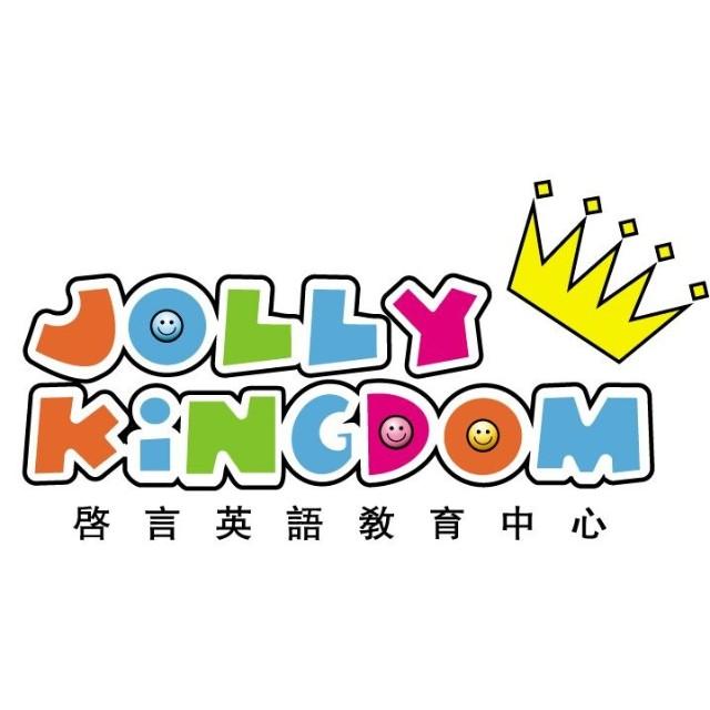 香港启言少儿英语 加盟