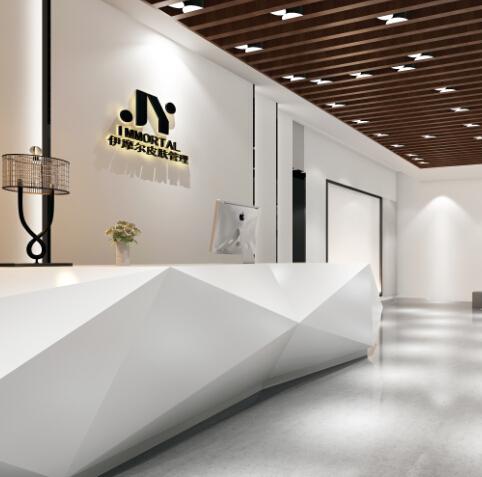 伊摩尔国际美学门店
