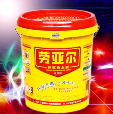 劳亚尔砂浆防水剂