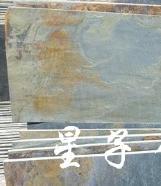 星子县台星板岩加工厂