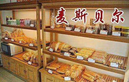 心语面包店