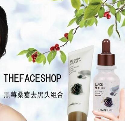 韩妆化妆品畅销