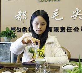 都匀毛尖茶叶公司