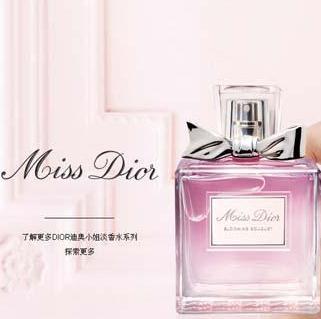迪奥香水小姐香水系列