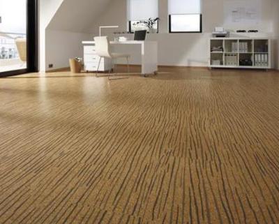 必美进口竹木地板