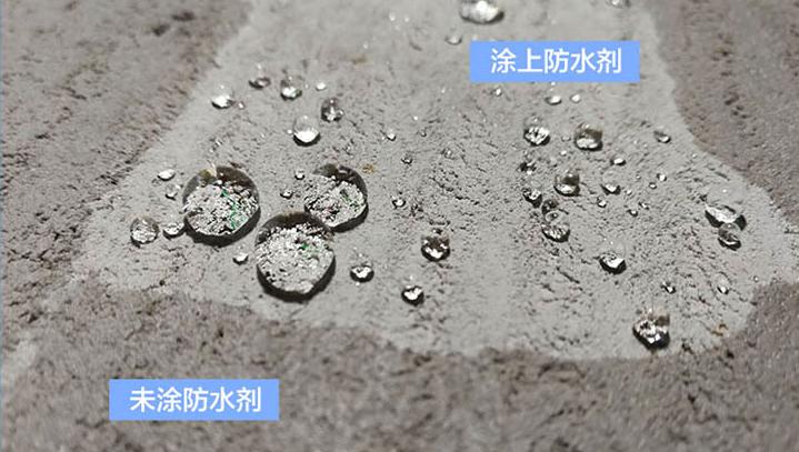 新型防水材料加盟