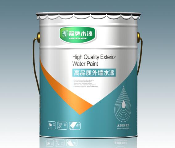 箭牌高品质外墙水漆