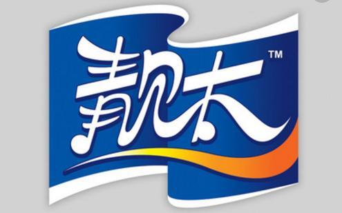 广州市清逸贸易有限公司