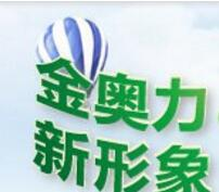 金奥力logo