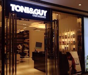 汤尼英盖店面设计