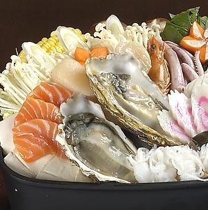 成都樸田海鮮火鍋