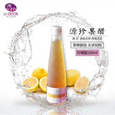 源珍果醋 柠檬