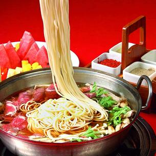 竹荪鹅火锅粉条