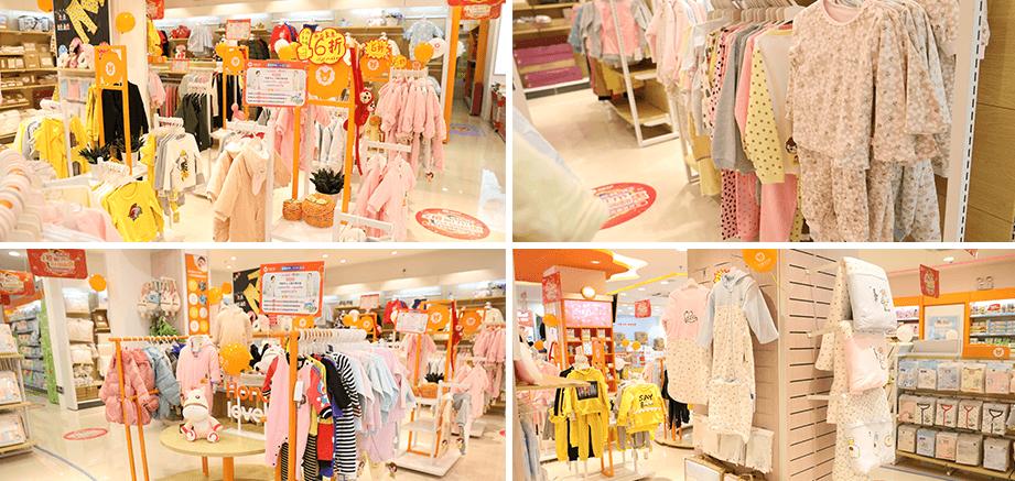 可爱可亲母婴用品服装区