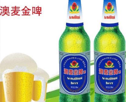 澳麦原酿啤酒
