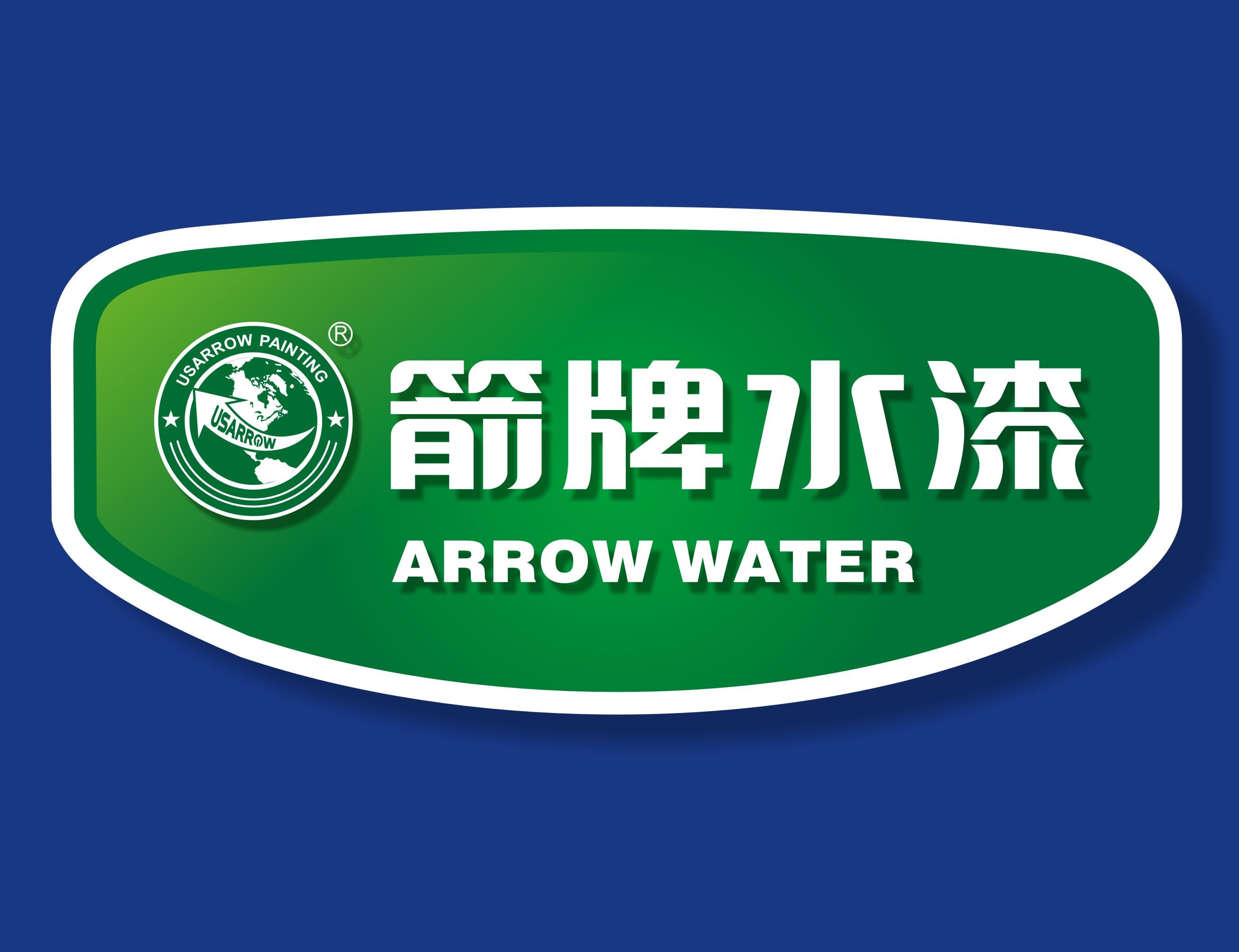 箭牌水漆品牌logo
