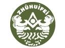 珠荟啡品牌logo