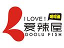 爱辣屋咕噜鱼品牌logo