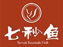 七秒魚養生魚火鍋