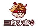 三郎米客米粉加盟