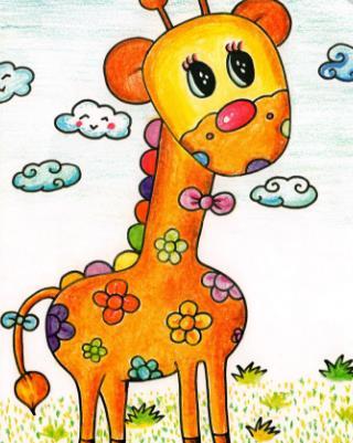 指点未来少儿艺术长颈鹿