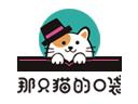 那只猫的口袋品牌logo