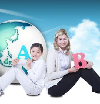 全脑英语教育3