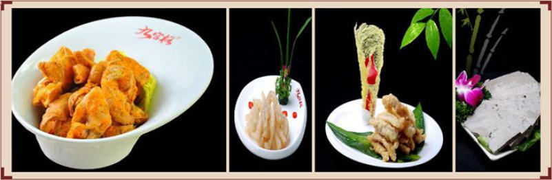 九宫格火锅食材