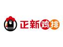 正新雞排品牌logo