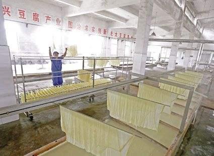 豆制品加工店