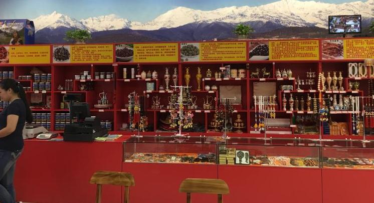 悦悦淏西藏特产店面