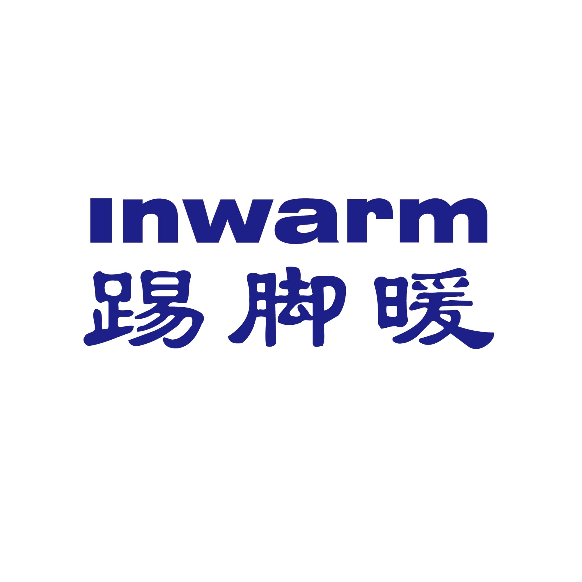 Inwarm踢腳暖