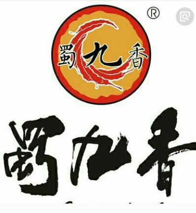 成都蜀九香火锅加盟