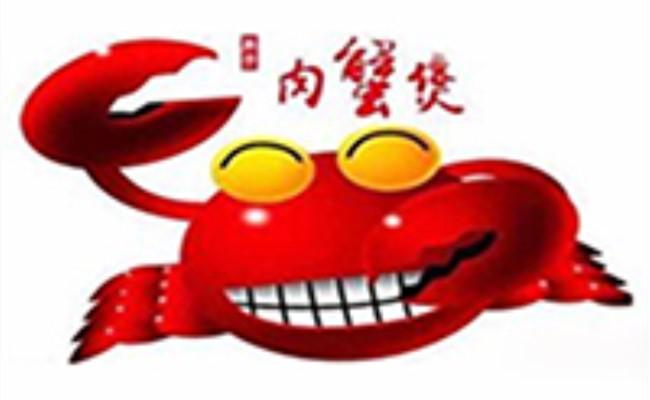 红谷滩胖子肉蟹煲