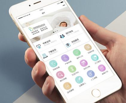 盈客通微信小程序医疗小程序