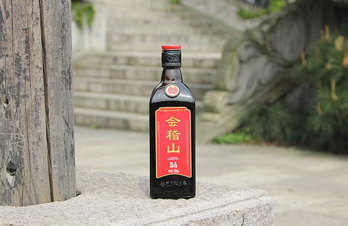 会嵇山黄酒