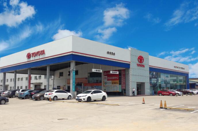 丰田汽车4s店