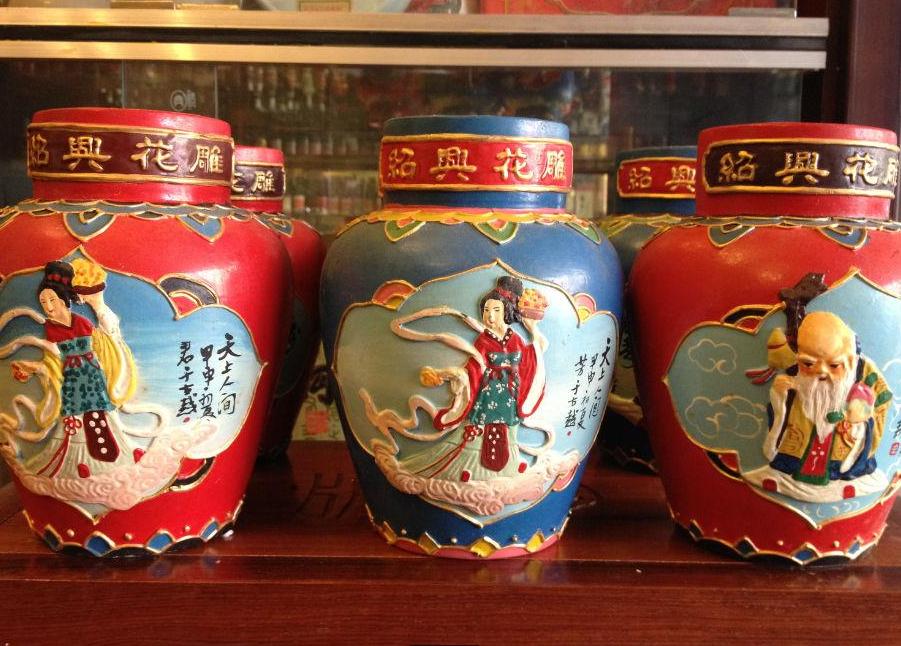 古代黄酒瓶罐