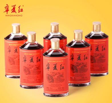 宁夏红枸杞酒产品图