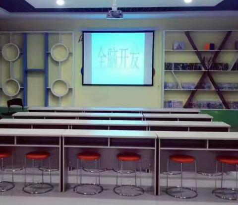 智慧脑多媒体教室