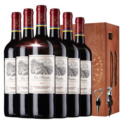 法国红酒 木箱装