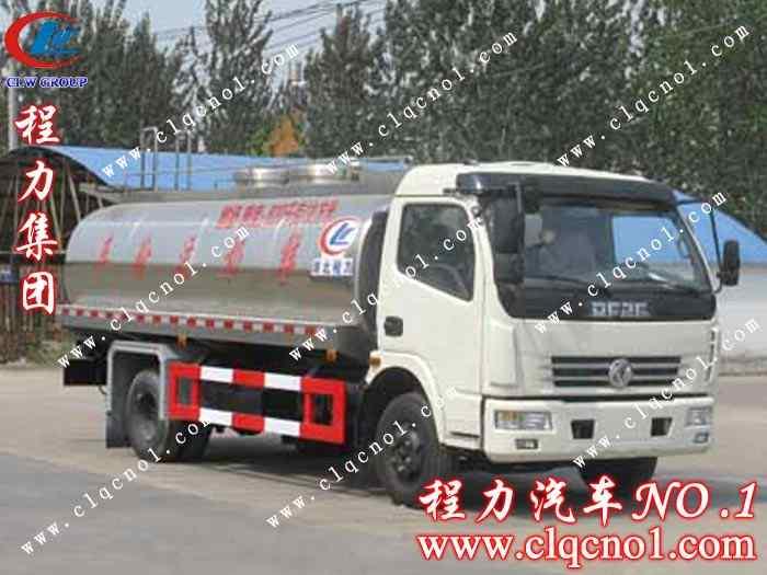 程力专汽鲜奶运输车