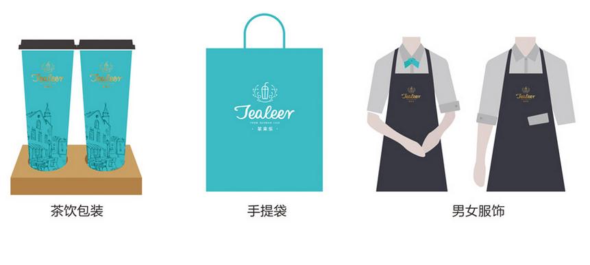 Tealeer茶来乐形象设计