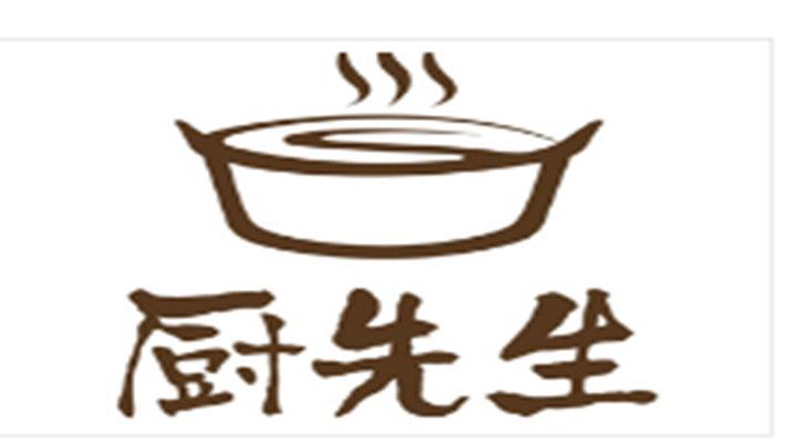 厨先生水晶焖锅