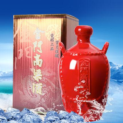 台湾金门酒