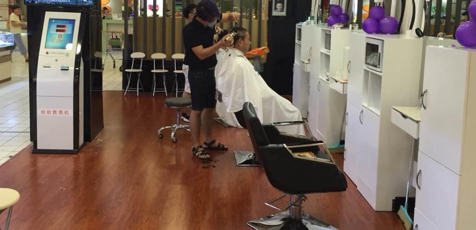 享快剪剪发