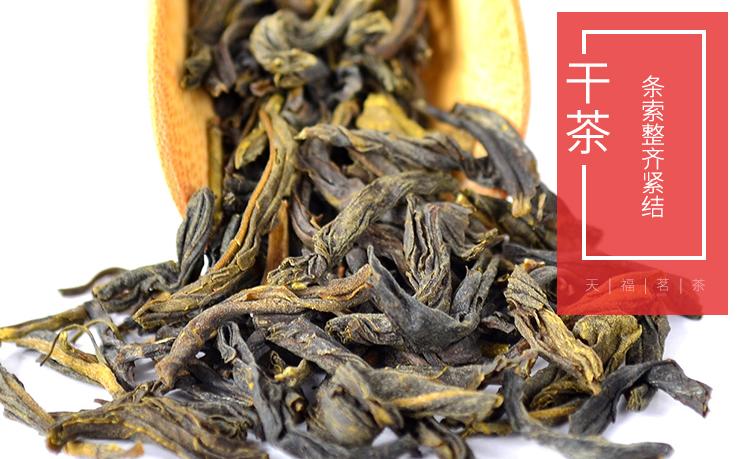 天福茶叶加盟优势