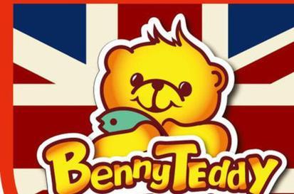 貝尼泰迪炸魚薯條