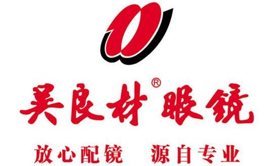 吴良才眼镜logo